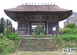 重厚な歴史を刻む仁王門